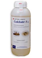 Gokilaht-S5EC